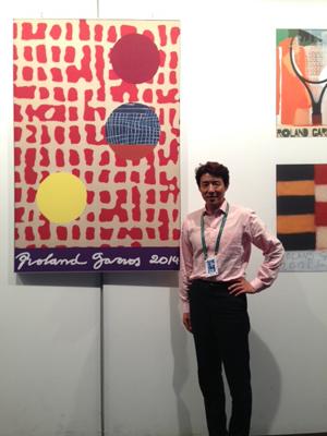 Roland Garros poster_low.jpg