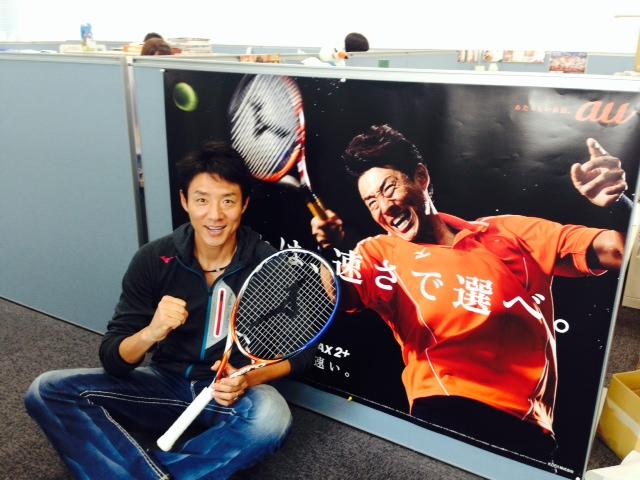 photo_tennis player.JPG