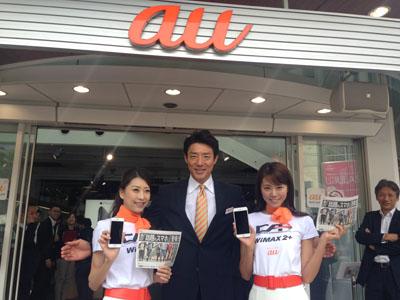 au Shuzo-san_low.jpg