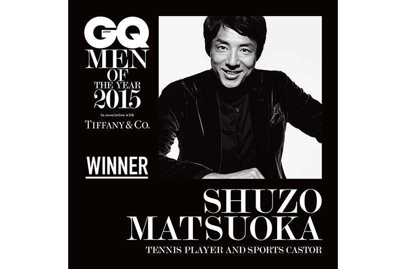 GQ Men of the year 2015 !! のイメージ