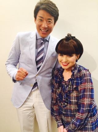 tetsuko_no_heya.jpg