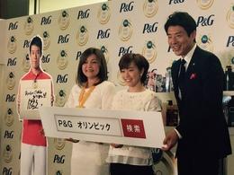 リオデジャネイロオリンピック P&G ママの公式スポンサーキャンペーン 新CM発表会 のイメージ