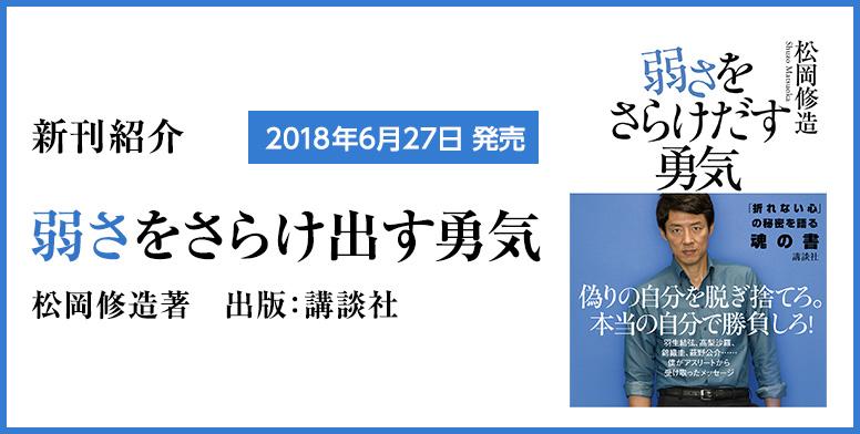 bnr_book2018_01-1