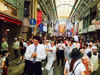 kinsuma3.jpg